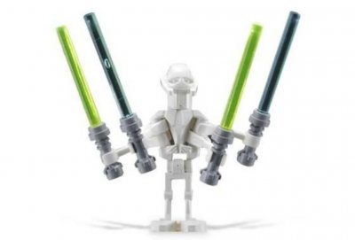 Lego Star Wars Figurer General Grievous Klassisk STW1-11